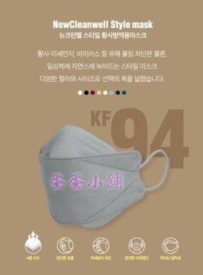 正韓KF94口罩 兒童學生小臉 韓國進口 首爾空運來台 四層柳葉型 八色口罩 防疫必須 立體好呼吸 盒裝口罩 免運 M