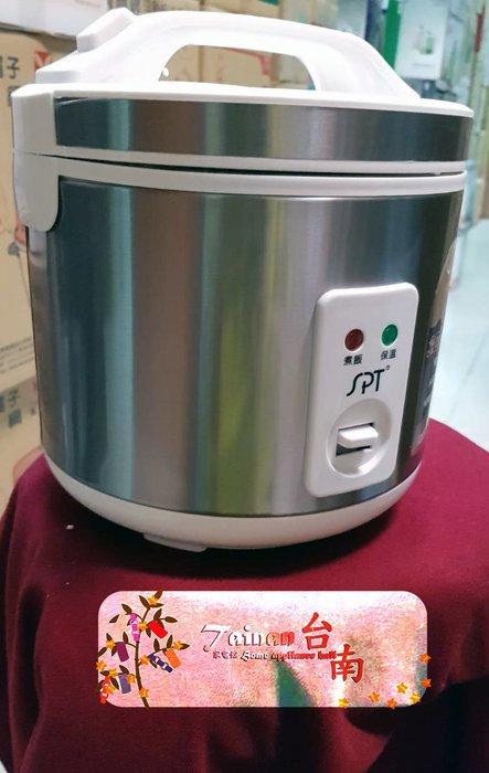 台南家電館~《尚朋堂》4人養生厚釜電子鍋【SC-NX07T】