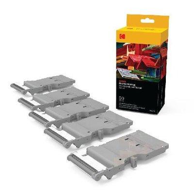 ((名揚數位)) KODAK 柯達 2x3 相片紙 (拍立得、信用卡大小)一體式墨盒*50張(PMC-50)PM-210