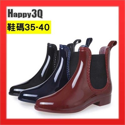 時尚雨鞋低筒雨靴中筒防水短靴女生雨靴防水鞋橡膠鞋雨天-黑/紅/藍35-40【AAA2191】預購