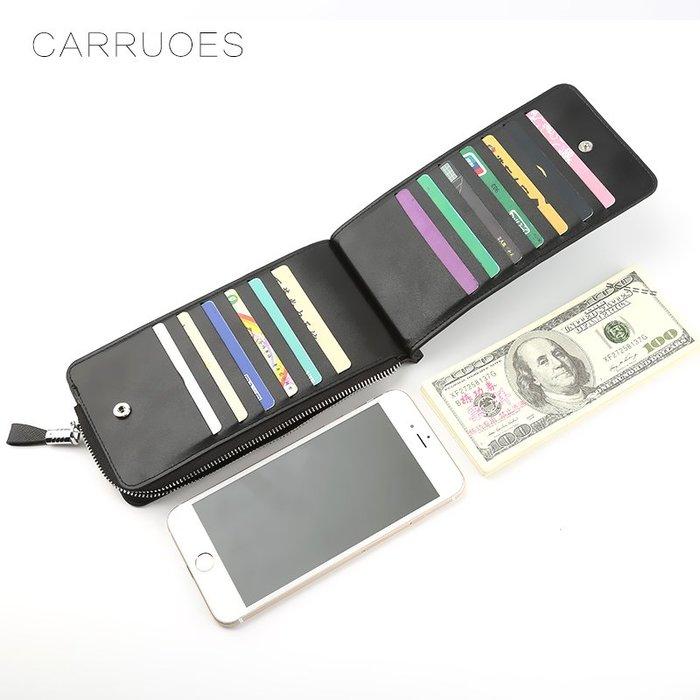 錢包 錢夾 十字紋超薄男士卡包多卡位票夾韓國長款信用卡夾拉鏈錢包手機包潮