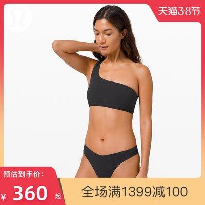 格格巫線上專售 lululemon丨Drifting Tides 女士游泳上衣 LW2BRSS