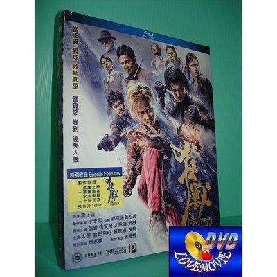 A區Blu-ray藍光正版【狂獸The Brink(2017) 】[含中文字幕]全新未拆《主演:葉問3、殺破狼2-張晉》