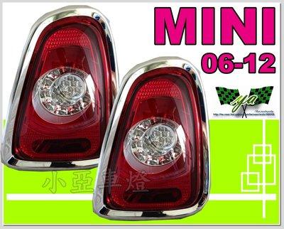 小亞車燈╠ 新MINI COOPER R56 ONE S 10 11 12 LED方向燈 後燈 尾燈