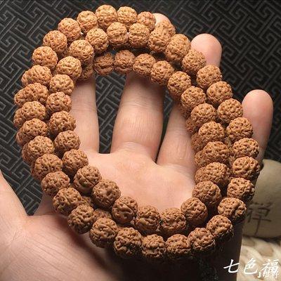 Jゆ籽 五5瓣小金剛108顆小蘋果金剛菩提佛珠手鏈念珠項鏈