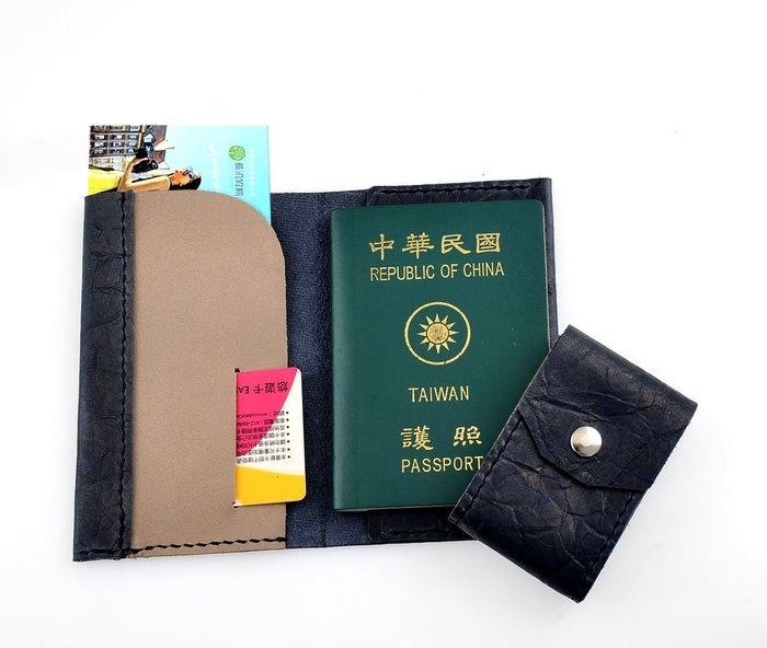 U6.JP6手工皮件-進口壓紋皮藍色/旅遊護照套+零錢包(男女適用)