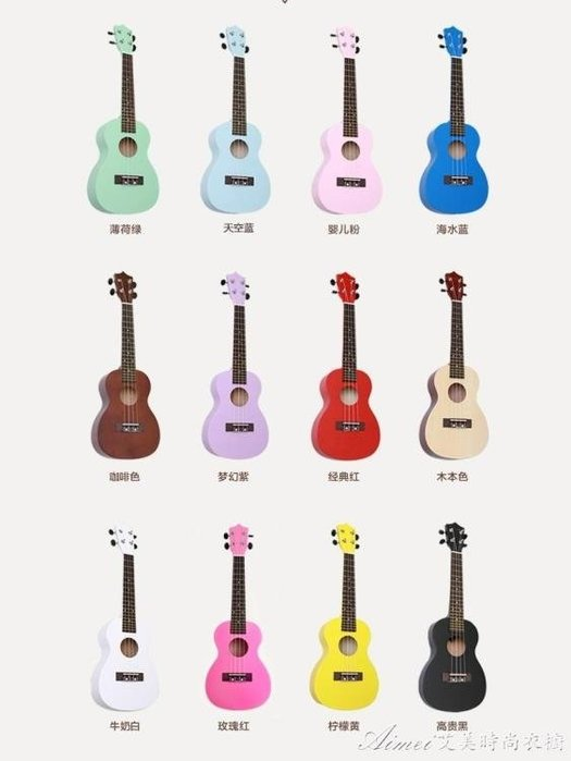 烏克裡裡 初學者學生成人女生兒童木質21寸23寸小吉他烏克裡裡禮物  YYS