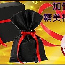 =CodE= GIFT BOX 禮品包裝加購賣場.緞帶 蝴蝶結