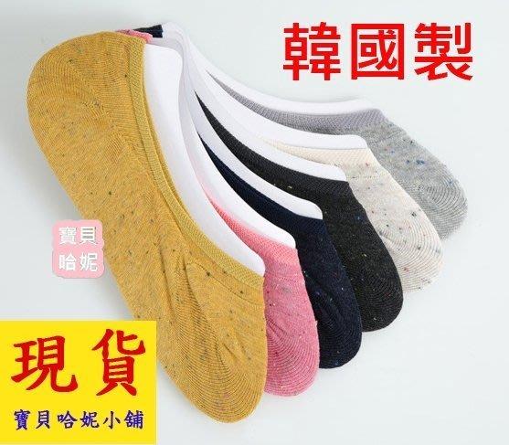 BHP412-韓國製漂亮純棉純色點點船型襪 隱形襪 襪子【韓國製】