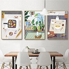北歐現代小清新廚房餐飲餐廳掛畫壁畫裝飾畫畫芯微噴打印掛畫壁畫