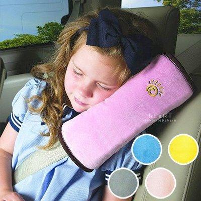 【可愛村】 麂皮絨兒童安全帶護套枕 車用睡枕 兒童護肩枕