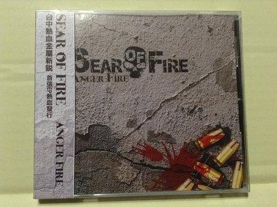 ~拉奇音樂~ 台中熱血金屬樂團 SEAR OF FIRE  ANGER FIRE   全新未拆封。1。