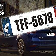 【STREET PARK】訂製 歐盟 車牌裝飾 福特 FORD FOCUS  RS ST【原價780$ 特價 580$】