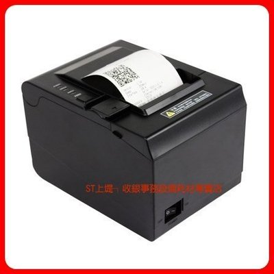 上堤┐(含稅) IP80R 熱感出單機.廚房出單機.帳單機.菜單機.自動裁紙.三介面 (RS232+USB+網路型)