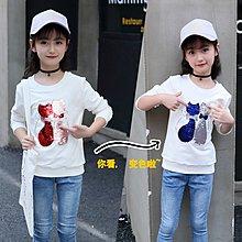 帽T 打底衫兒童衛衣秋季新款女童變色亮片圖案長袖上衣運動衛衣中大童潮