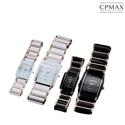 CPMAX 韓系陶瓷情侶對錶 男錶 女...