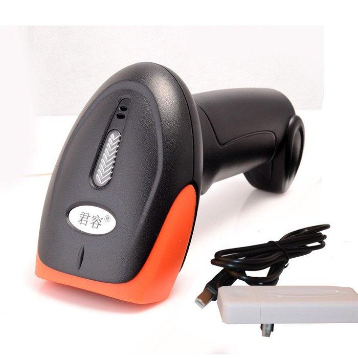 【玩具貓窩】君容 無線紅光條碼掃描槍 條形碼掃碼槍器 手機支付 超市 快遞專用 條碼盤點