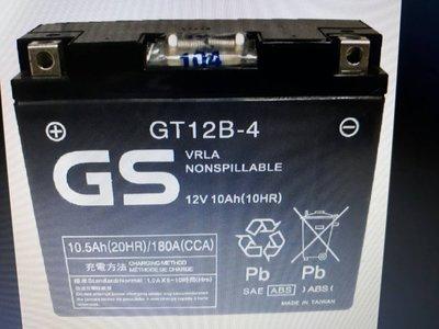 [新莊實體店面] ~ GS 統力 杰士電池 GT12B-4 (YT12B-BS)