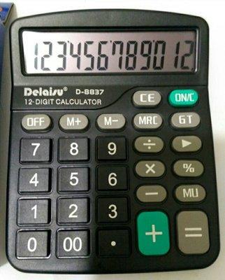 Calculator 12 Digit 电子計算機 (冇需入電池)