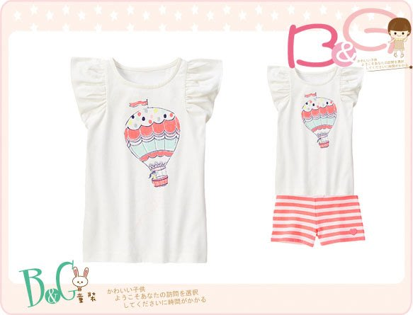 【B& G童裝】正品美國進口GYMBOREE 熱氣球圖樣短袖上衣8號7-8yrs