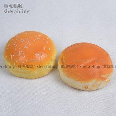 (MOLD-A_231)仿真麵包蛋糕假麵包模型 櫥柜裝飾品 幼兒認知道具 仿真圓形餐包