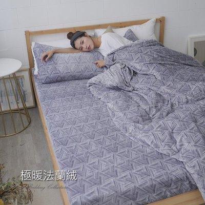 超柔瞬暖法蘭絨5尺雙人床包三件組(不含被套) #FL018# 獨家花款【小日常寢居】親膚 法萊絨