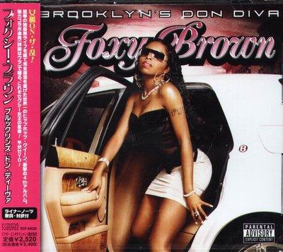 K - Foxy Brown - Brooklyn's Don Diva - 日版 +1BONUS - NEW