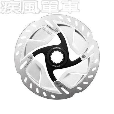 *~(疾風單車)全新SHIMANO ULTEGRA SM-RT800 高效散熱 中心鎖入碟盤 140/160mm 可選擇
