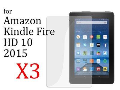 [GIFUTO] Amazon Kindle Fire HD 10 2015 平板螢幕保護貼 – 透明亮面三片裝