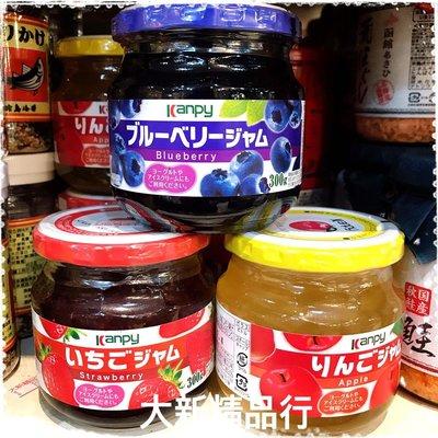 [三鳳中街]日本原裝進口 Kanpy 加藤果醬-草莓/蘋果/藍莓 300g