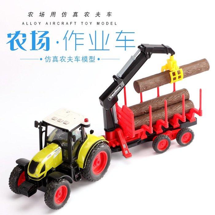 解憂zakka~ 工程车拖拉机玩具模型仿真拖拉机车模男孩礼品 玩具车儿童小汽车#玩具#模型