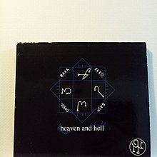 The Garden Of Delight – Heaven And Hell; CD; gothic rock