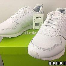 ADIDAS 10K 白 白色 全白 皮革 學生鞋 休閒鞋 運動鞋 愛迪達 AC7588 請先詢問庫存