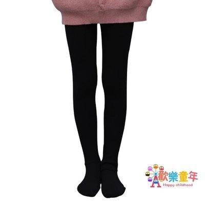 棉質兒童連褲襪秋冬季女童打底褲刷毛加厚保暖褲小女孩踩腳舞蹈襪