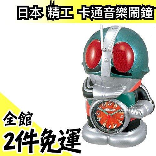 【假面騎士】空運 日本原裝 精工 SEIKO 卡通音樂鬧鐘系列 兒童節 玩具 聖誕節新年交換禮物【水貨碼頭】