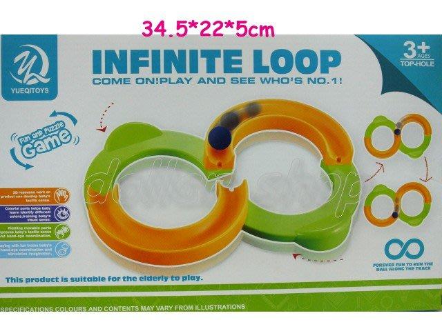 寶貝玩具屋二館☆【盒玩】肢體運動技能大躍進---大款S型無限循環遊戲球29