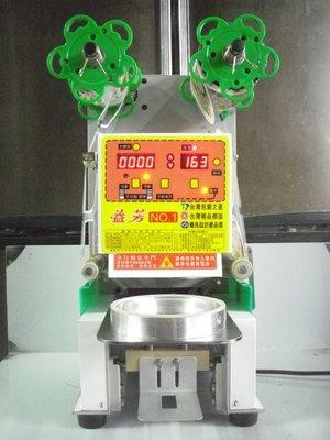 1000cc            益芳高腳杯微電腦封口機     114口徑