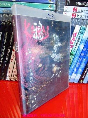 PS3/PS4/BD/藍光影片 卡通動畫 -KARAS 鴉 全1張 50G版 繁體中字