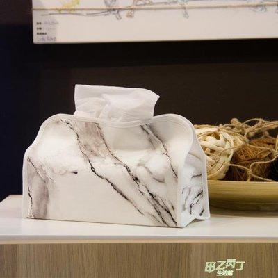面紙盒 小七布藝北歐ins紙巾盒創意客廳簡約抽紙盒家用歐式紙巾套  快速出貨