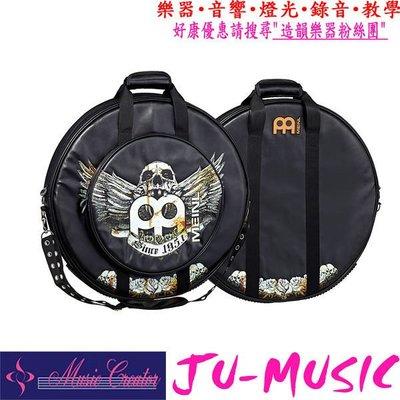 造韻樂器音響- JU-MUSIC - 德國大廠 MEINL MCB22-JB 22吋墜落天使 銅鈸袋 MCB22JB 歡迎詢問