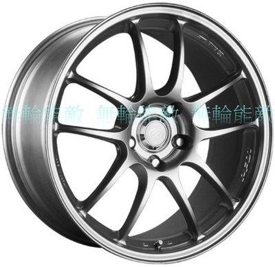 全新鋁圈 日本品牌 ENKEI WHEELS PF01 18吋 5孔114.3 高亮銀 鍛造輕量化鋁圈 依當月進口報價