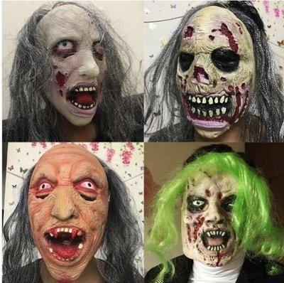 萬聖節鬼節恐怖鬼臉頭套面具嚇人搞怪鬼臉惡魔鬼屋派對裝扮道具海淘吧/海淘吧/最低價DFS0564
