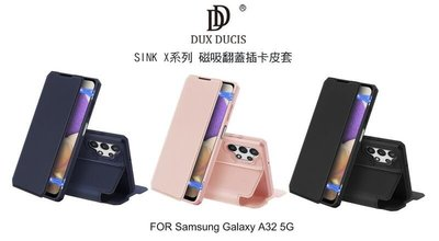 --庫米-- DUX DUCIS Samsung A32 5G SINK X 簡約側翻皮套 可站立 可插卡 保護套