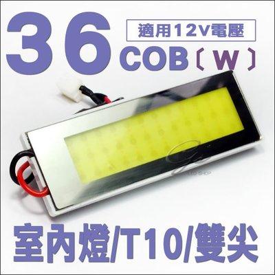 ◇光速LED精品◇12~24v T10...