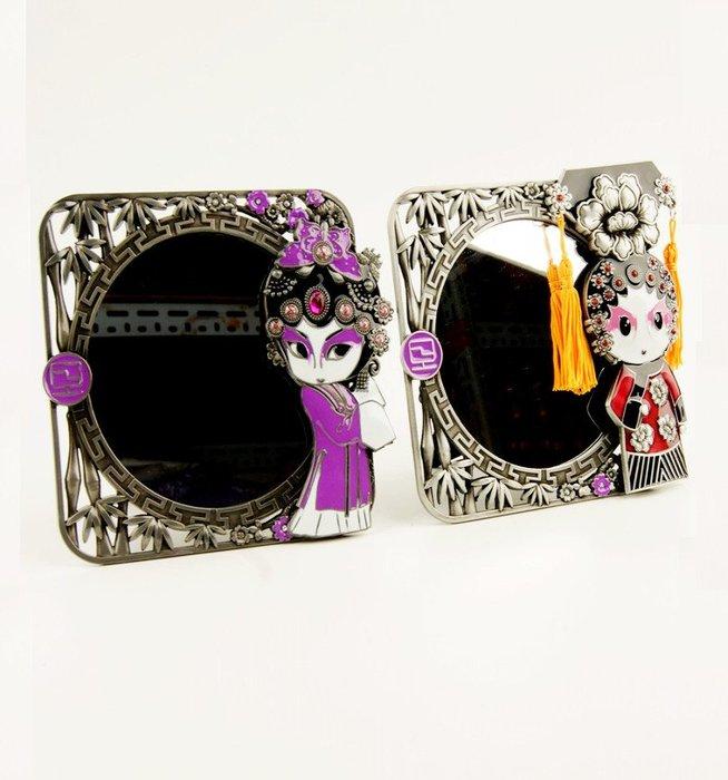 造型鏡-方形鏡 人物造型鏡 京劇鏡 鏡子 中式禮品 中國風居家裝飾 鋅合金鏡子_☆優購好SoGood☆