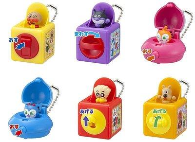 《GTS》BANDAI 扭蛋 轉蛋 麵包超人開關玩具吊飾 全六種502579