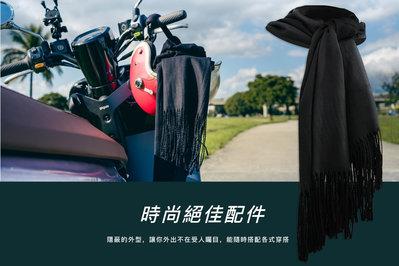 【IDI】電子發熱圍巾 HEATED SCARF 保暖圍巾 圍脖 圍巾 電子保暖圍巾 定溫圍巾 半導體至熱晶片 寒流