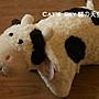 《Cat Sky》進口精品.可愛動物靠墊抱枕.乳...