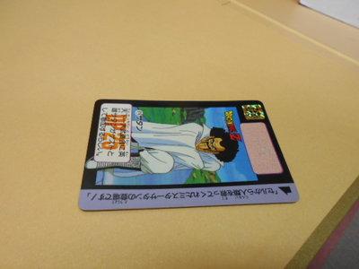 。賣書編年史之果醬罐子書局。七龍珠。/。6.5x9cm。/。內編~254。//。。616。///。請細看照片。