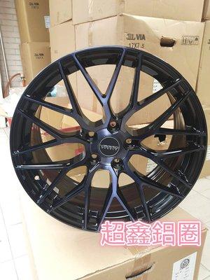 VARRO VD06 16吋旋壓鋁圈 黑底黑藍透面 5孔108 5孔112 5孔114 4孔100 輕量化 完工價